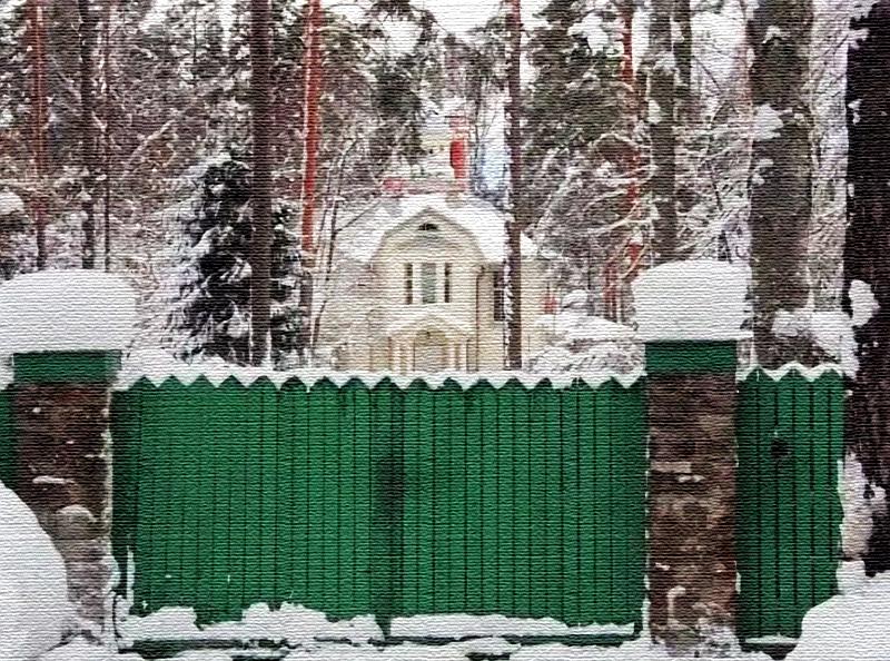 Роскошная недвижимость Валентины Матвиенко