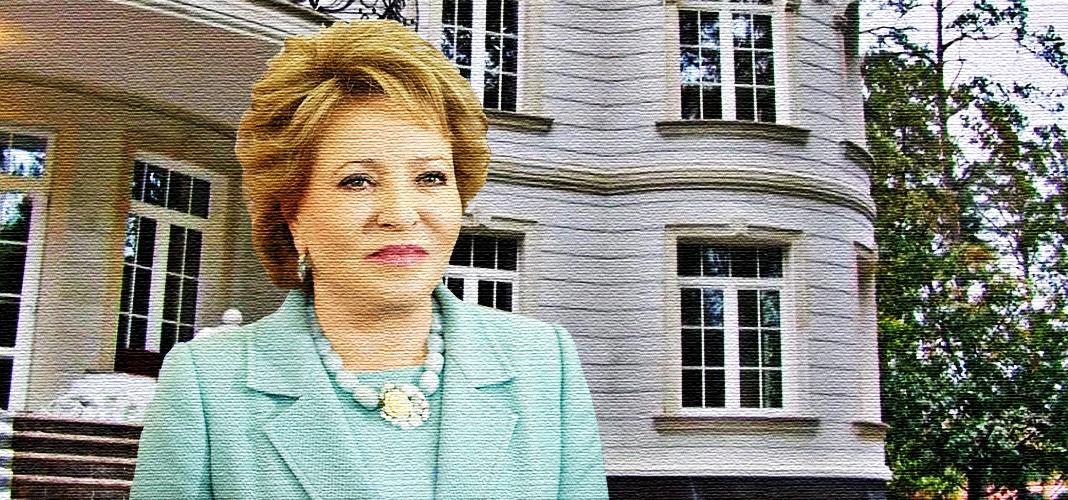 Валентина Матвиенко и ее жилище