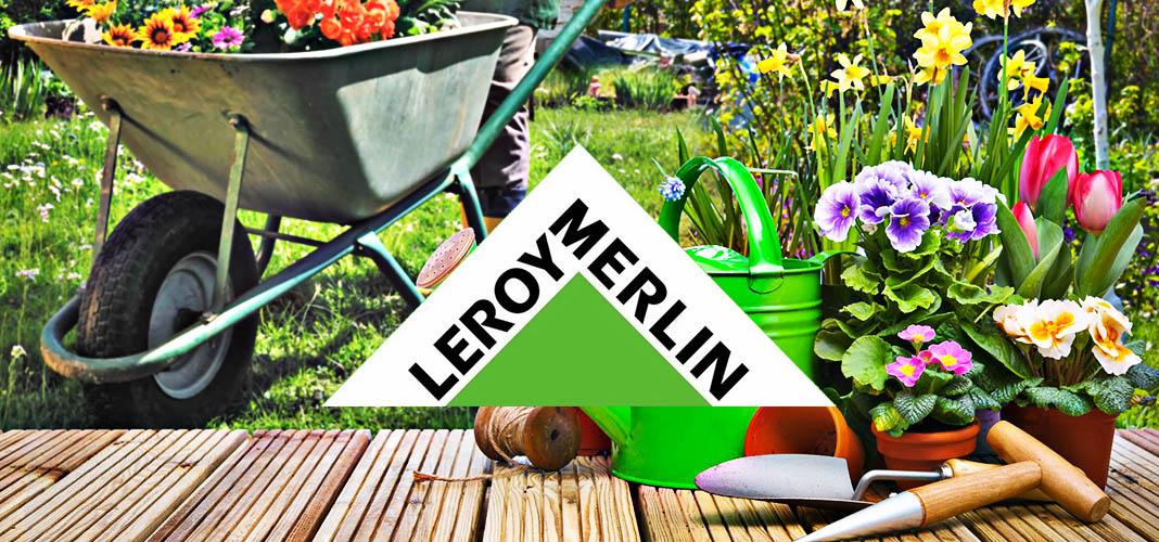 Топ-5 товаров для дачи и сада от Леруа Мерлен