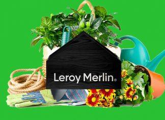 7 товаров для сада и дачи из Леруа Мерлен