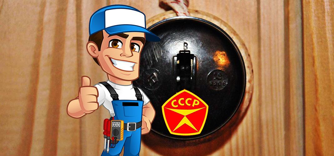 Почему выключатели из СССР работают по 50 лет и не ломаются