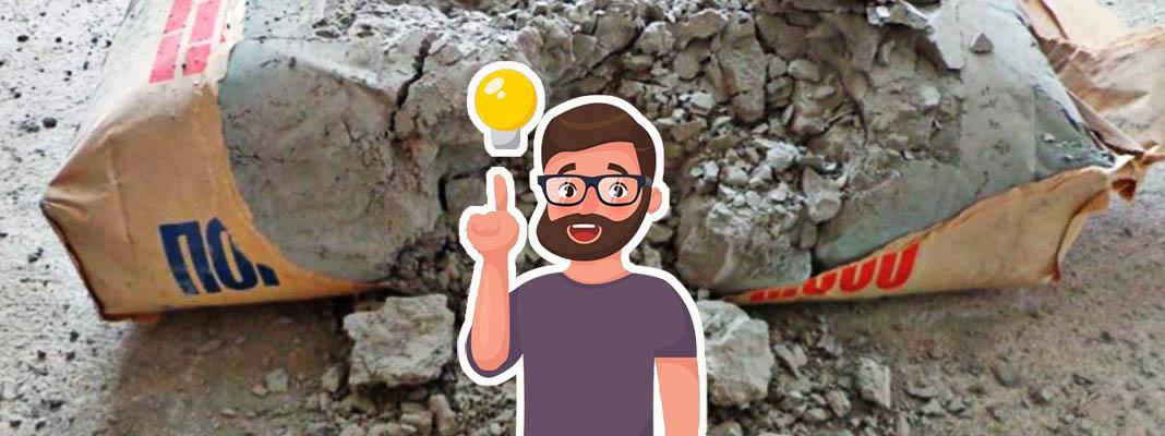 Как с умом использовать просроченный или окаменевший цемент