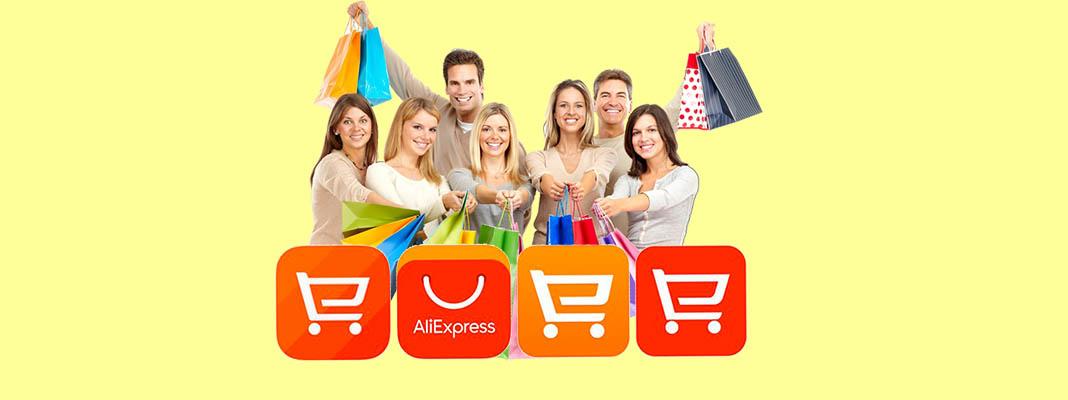 Новые и популярные товары AliExpress для дома