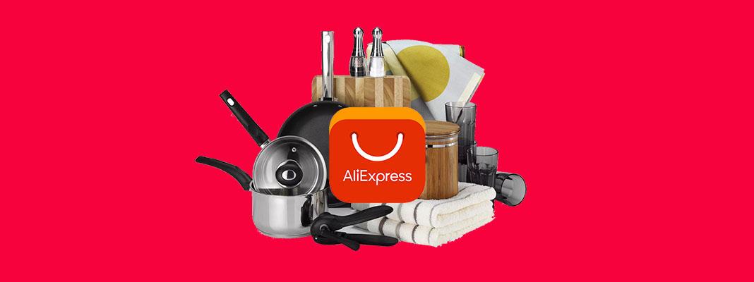 Топ-5 находок для кухни от AliExpress