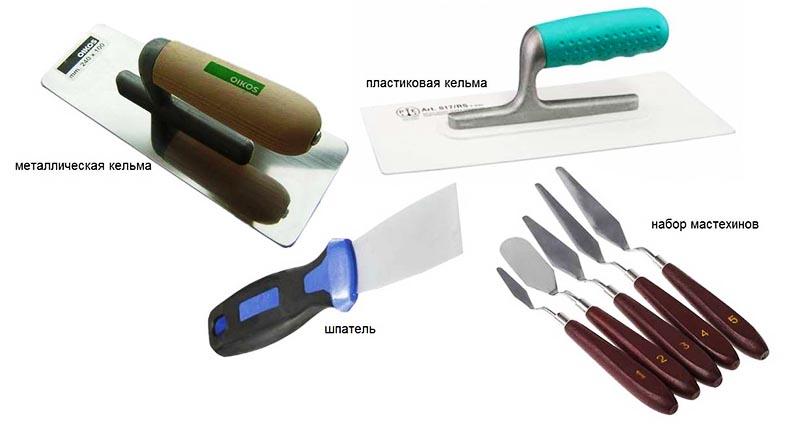 Основной набор инструментов для создания барельефа
