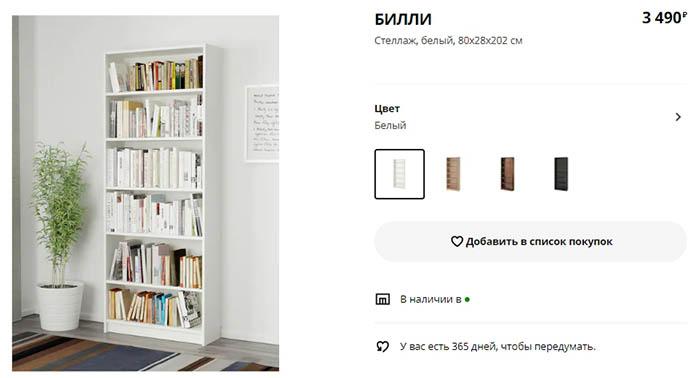 Выбор настоящих книголюбов, который никогда не выходит из моды