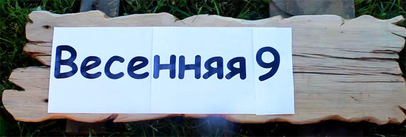 Буквы распечатываются на любом принтере