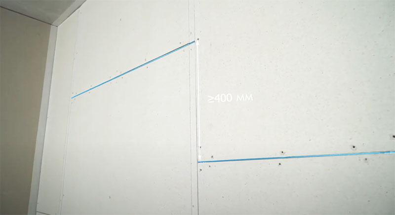 Листы должны быть расположены со смещением горизонтальных линий