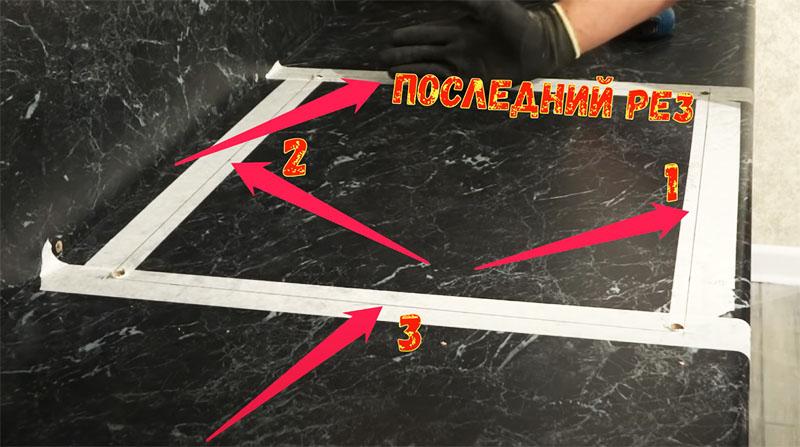Необходимо просверлить отверстия по четырём углам – так резать будет удобнее