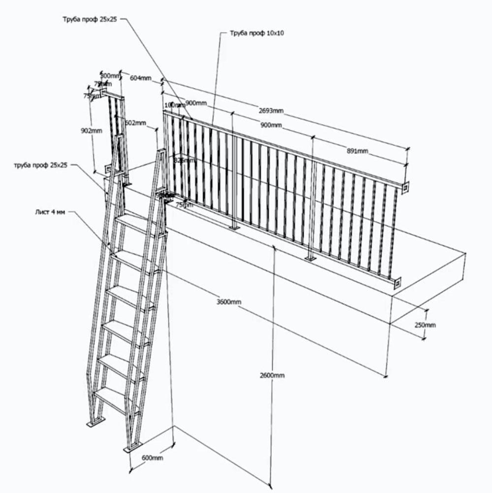 Дизайнер разработал очень компактную, но довольно крутую лестницу, по которой нужно осторожно подниматься и спускаться. Дополнительную безопасность гарантируют перила