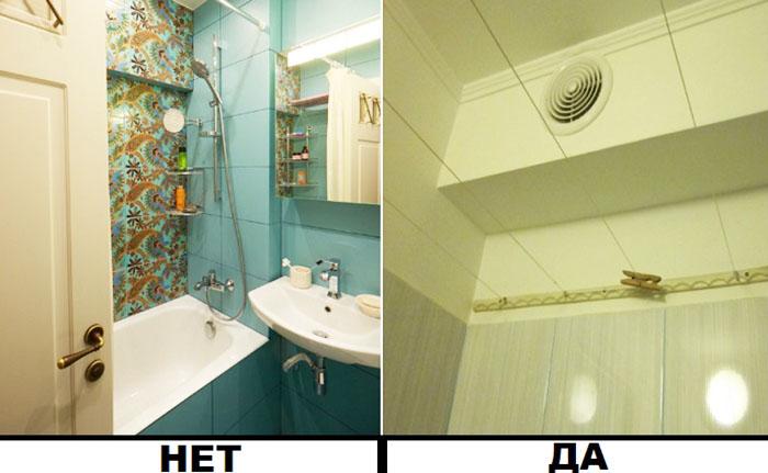 Вентиляционная труба в ванной