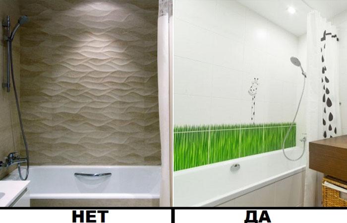 Рельефная плитка и гладкая стена
