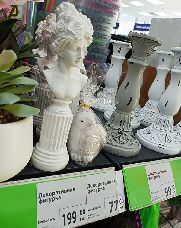 На полках Fix Price представлены разнообразные варианты для декора дома и сада