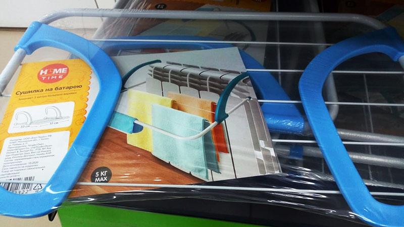 Сушилка просто навешивается на стандартную радиаторную батарею