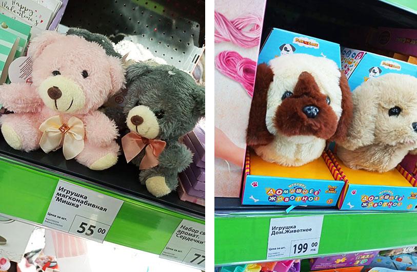 Fix Price: товары для детей