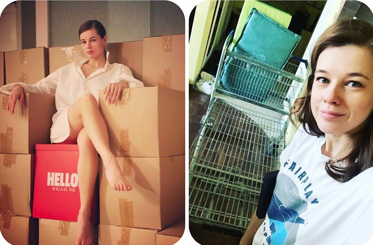 Во время переезда Екатерине достаточно было упаковать вещи в коробки и перенести их на другой этаж на тележке