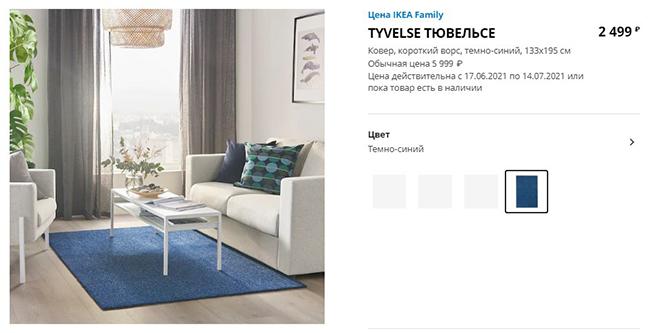 Если хотите больше мягкого пространства, используйте несколько ковров в ряд