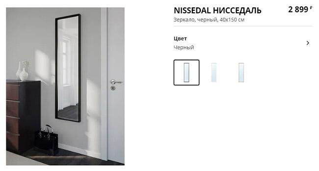Благодаря лаконичному дизайну зеркало будет прекрасно смотреться и в спальне, и ванной