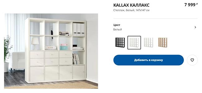 Подберите собственное решение с помощью модульной мебели