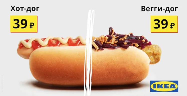 В новом хот-доге в овощной котлете содержатся чечевица, киноа и капуста
